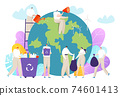 Eco volunteers concept, cleanse and save, planet, little people save environment, design cartoon style vector illustration. 74601413