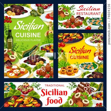 Sicilian cuisine dishes Sicilia food posters set 74604156