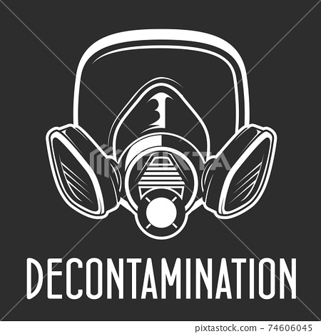 Protective gas mask of disinfectant worker, face respirator, disinfecting breather poster, covid poster, vector 74606045