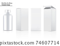 Mock up Realistic Medicine Bottle Metallic Packaging with box on White Background Vector Illustration. Health care and Cosmetic Product Concept Design.. 74607714