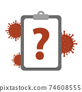 corona virus and question icon on clipboard 74608555