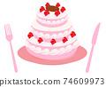 華麗的蛋糕插畫素材 74609973