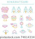 Hinamatsuri線條藝術3顏色圖標 74614334
