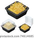 外賣薯條矢量圖 74614685