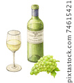 葡萄白葡萄酒手繪水彩鉛筆劃 74615421