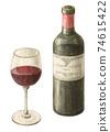 紅酒手繪水彩鉛筆素描 74615422