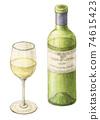 白葡萄酒手繪水彩鉛筆劃 74615423