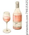 玫瑰紅酒手繪水彩鉛筆素描 74615425