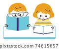 책을 읽는 소년과 소녀 74615657