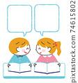 책을 읽으면서 즐겁게 이야기 남자와 여자 74615802