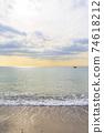 Hayama Ohama coast 74618212
