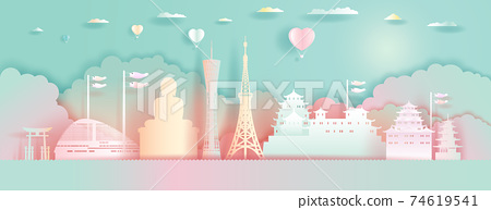 Travel Landmarks Japan Architecture with Love Balloons in colorful background. 74619541
