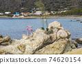 Hayama Isshiki Coast 74620154