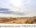 Hayama Isshiki Coast 74620158