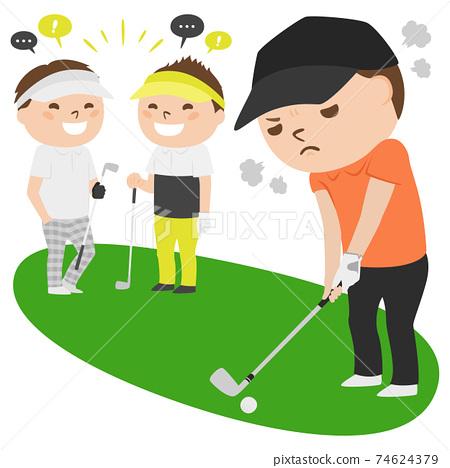 高爾夫插圖。當一個人被擊中時,人們大聲交談。 74624379