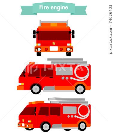消防車插圖素材集(正面,側面,對角線) 74626433