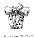 Gift sketch with bow. Festive packaging. Valentine's day gift. Vector 74626722