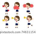 夏天制服的女孩6姿勢歡呼 74631154