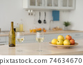 Fresh vegetables on dining table, homeowners prefers healthy food, loan mortgage new studio flat 74634670
