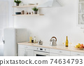 Rent flat, real estate, ready for cooking, domestic culinary, home healthy eat 74634793