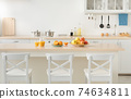 Vitamins, fruits, health care and stylish cuisine in new rent flat 74634811