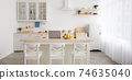 Minimalist dining room interior and stylish kitchen, rent, ad and sale of flat 74635040