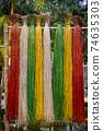 Lunar new year flower market decoration 74635303