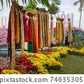 Lunar new year flower market 74635305