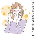 꽃가루 알레르기의 여성 74638425