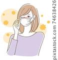 마스크를 붙인 꽃가루 알레르기의 여성 74638426