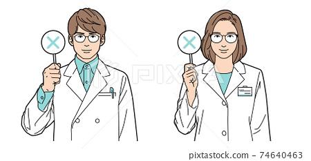 人圖藥劑師男人和女人的身份 74640463