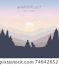 wanderlust man and dog in forest nature landscape 74642652