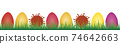 colorful easter eggs and corona virus in green meadow covid easter design banner 74642663