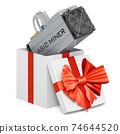 ASIC inside gift box, present concept. 3D rendering 74644520