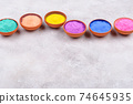 Gulal pigments for Holi festival of colours 74645935