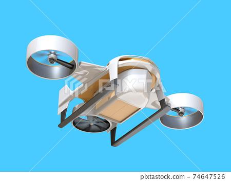 運載在藍色背景的寄生蟲的圖像一個紙板箱。高速無人交付概念 74647526