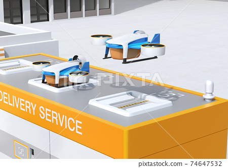 Image of a drone station where you can deliver and receive rechargeable deliveries of drones. 74647532