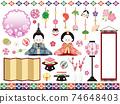 多彩的Hinamatsuri配件插圖和框架材料 74648403
