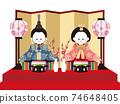 Hinamatsuri的內背部和小雞 74648405
