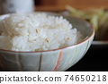 Wheat rice in a bowl 74650218