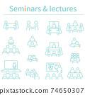 線條藝術3色圖標研討會和講座 74650307