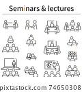 線條藝術3色圖標研討會和講座黑色主題演講 74650308