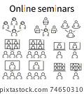 在線研討會,視頻會議,線條藝術,3色圖標,黑色主題演講 74650310