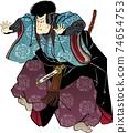 Ukiyo-e Ishikawa Goemon Part 2 74654753