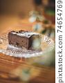 巧克力蛋糕 74654769