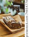 巧克力蛋糕 74654770