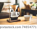 Coffee to enjoy at home 74654771