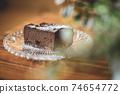 手工巧克力蛋糕 74654772