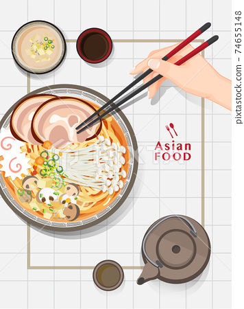 Japanese ramen noodle, Traditional Asian noodle soup, Illustration vector. 74655148