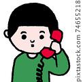 전화를하는 소년 74655218